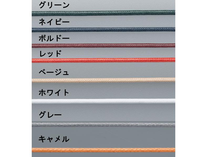 カラー丸ヒモ(ロー引き)75㎝