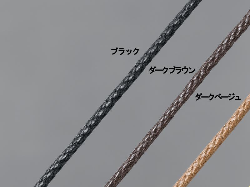 カントリーシューレース(石目丸)70㎝/90㎝/120㎝/140㎝