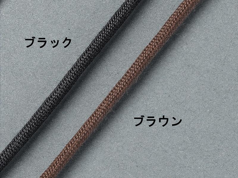 ガス丸ヒモ(ガス丸)55㎝/65㎝/75㎝/90㎝