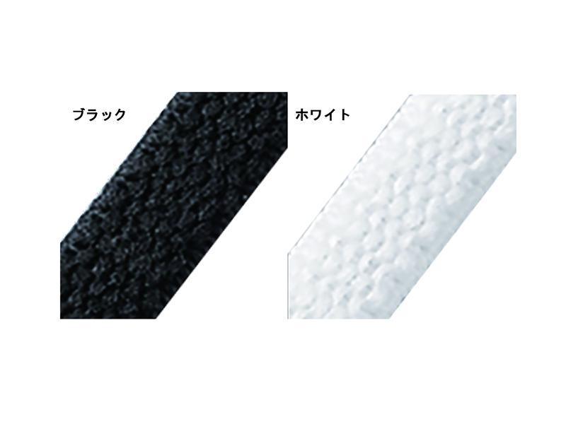 スニーカー用 平ヒモゴム100㎝/120㎝