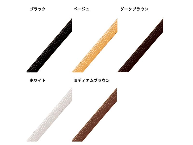 レザー(角・スクエア)120㎝
