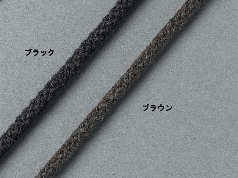 丸ヒモ太(石目丸)55㎝/65㎝/75㎝/90㎝