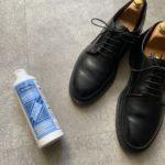靴磨きで「ツヤ」が出ない…その理由は?