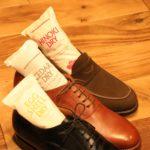 靴用の除湿剤、どれを選ぶ?
