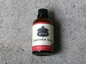 レザーミルク